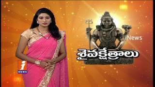 Brahmotsavam In Celebrations At Keesaragutta Temple During Maha Shivratri | Saiva Kshetralu | iNews