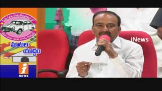 Clashes Between TRS And TDP Over CM Chandrababu Statements On AP Assembly | iNews