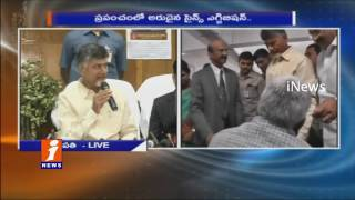 Chandrababu Speech at Tirupati | Currency Exchange | iNews