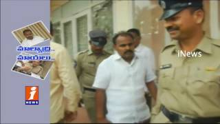 MM Foundations Chairman Malyadri Cheats Banks With Fake Documents in Vizag | iNews