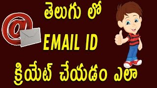 How to create email id in Indian Or Telugu language Telugu Tech Tuts
