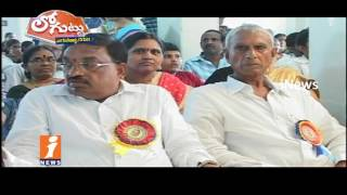 Truth Behind MLC Adireddy Apparao Plans To Get MLA Ticket For His Son | Loguttu | iNews