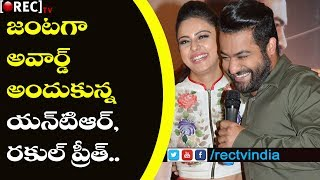 Jr Ntr And Rakul Preeth Singh Wins At SIIMA Awards 2017 | RECTVINDIA