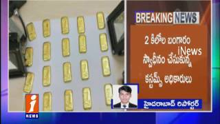 Customs Officers Caught Gold Smugglers Carrying | 2 Kg Gold Seized In Shamshabad Airport | iNews