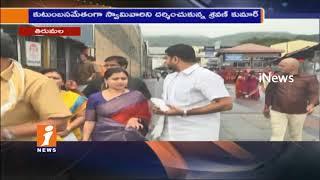 iNews Chairman Shravan Kumar Visits Tirumala With Family Members   Offer Special Prayers   iNews