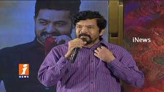 Posani Krishna Murali Praises NTR | Jai Lava Kusa Success Meet | iNews