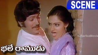Mohan Babu Fools Prabhakar And Saves Family || Climax Action Scene || Bhale Ramudu Movie Scenes