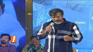 Chota K Naidu Extraordinary Speech | Jai Lava Kusa Success Meet | Kalyan Ram | iNews