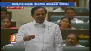 CM KCR Answer To MLA Sampath Kumar Over Heritage Buildings In TS Assembly Special Sessions | iNews