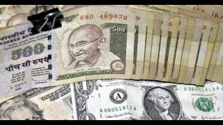 Rupee depreciates by 10 paise against US currency - News Video