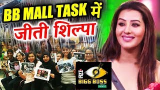 Shilpa Shinde WINS BB Mall Task With HUGE VOTES | Bigg Boss 11 | Inorbit Mall