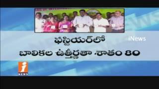 Minister Ganta Srinivasa Rao Released AP Intermediate 1st & 2nd Year Results   Vijayawada   iNews