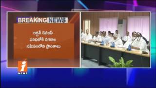 CM KCR Sign On Urban Developments Areas |Karimnagar, Nizamabad & Khammam Selected Urban Areas| iNews