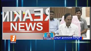 TRS Govt Cancels Electricity ST Pending Bills  And Cases In Telangana | iNews