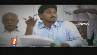 MLC Voting Registration Process Ends On Nov 5th | Political Parties Gearing up For Campaign | iNews