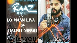 "LO MAAN LIYA the ""short story"" 