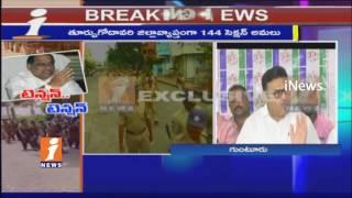 YCP Leader Ambhati Rambabu Fires AP Govt Over Mudragada Padmanabham Padayatra | iNews