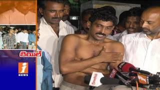 Shame | Police Using Third Degree On Nerella Victims | Released From Jail | Karimnagar | iNews
