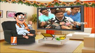 Dada Satires On Cong MLA Sampath Over Comments His Party | Pin Counter | iNews