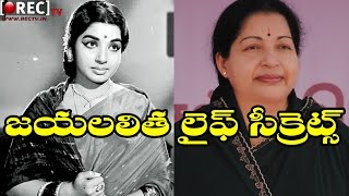 "Jayalalitha Life Secrets || Rare And Unknown facts about Jayalalitha ""AMMA"""