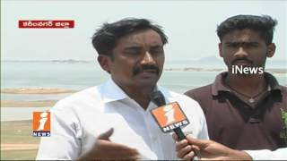 Water Level Reaches To Low Level in Lower Manair Dam | Karimnagar | iNews