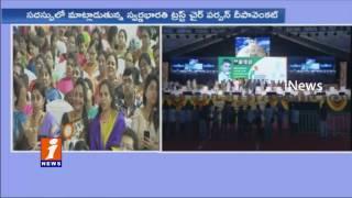 Sujana Chowdary Speech On Women Empowerment | National Women's Parliament Meet | Amaravathi | iNews