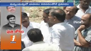 Pawan Kalyan and Harish Rao Pays Homage to Minister Narayana's Son Nishith | iNews