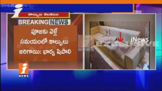 Congress Mukesh Goud Son Vikram Goud Injured in Gun Firing at His Home | iNews