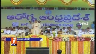 CM Chandrababu Naidu Speech At Swachh Andhra Pradesh Meeting | Kakinada | iNews