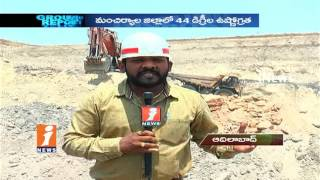 Special Arrangements For Singareni Workers In Adilabad | Summer Effect  | Ground Report | iNews