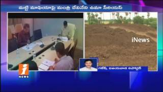 Take Action on Velvadam Soil Mafia, Collector Orders Officials | Krishna | iNews Effect
