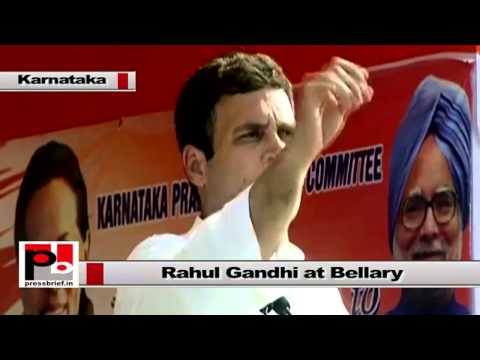 Rahul Gandhi at Bellary - We will take strong actions against corrupt BJP politicians in Bellary