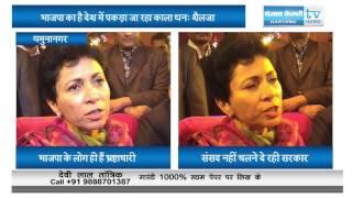 मोदी पर भड़की शैलजा- कहा, नोटबंदी से हो रहा जनता का उत्पीडन