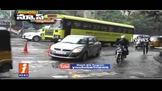 KCR Phone Call To GHMC Commissioner Janardhan Reddy Over Rainfall In Hyderabad | Jabardasth | iNews