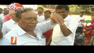 Clashes In Communist Party Due To Group Politics In Warangal | Loguttu | iNews