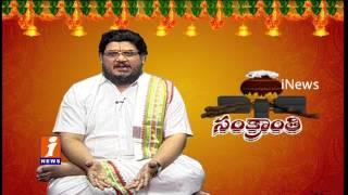 Importance and History Of Sankranti Festival   Makara Sankranthi   CH Venugopala Charyulu   iNews