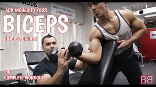 BBRT #7- Add inches to your BICEPS with this routine! (Hindi / Punjabi)