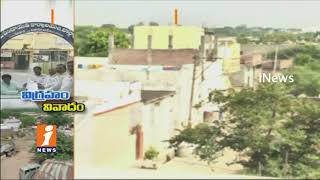 Borgam Village Development Committee Interrupt To Install BR Ambedkar Statue | Nizamabad | iNews