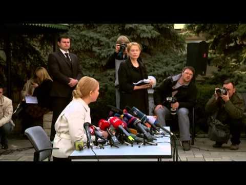 IMF, U.S. Support for Ukraine News Video