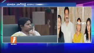 Dhulipalla Narendra Condolences Death To Bhuma Nagi Reddy | AP Assembly Budget Session | iNews