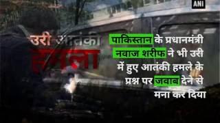 Watch- Nawaz Sharif avoids ANI question on Uri attack
