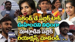 Jai Lava Kusa 2nd Day PUBLIC TALK   Fans Reaction   Public Response   Jr Ntr   Rashi khanna  Nivetha