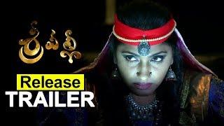 Srivalli Movie Release Trailer 1 Rajath, Neha Hinge Vijayendra Prasad