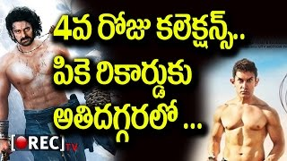 PRABHAS Bahubali 2 collections | Bahubali 2 Fourth Day collections 4th day Worldwide I RECTV INDIA