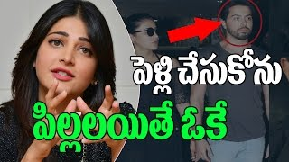 Shruti Haasan Revealed About her Marriage and Kids | Katamarayudu | Shruthi Haasan Interview