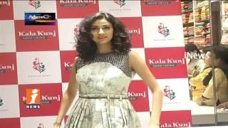 Fashion Show In Kala Kunj | Himayatnagar | Metro Colour | iNews