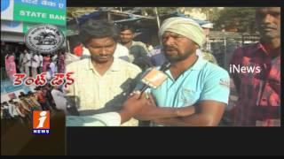 Notes Ban Hurts Daily Wage Labourers In Karimnagar   iNews