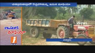 Illegal Sand Transport Rises In Munagalapalyam Village | Chittoor | iNews