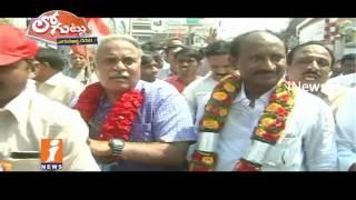 Why Anantapur TDP Leaders Fears With Chandrababu Naidu?   Loguttu   iNews