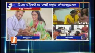 YS Sharmila Ties Rakhi To Her Brother YS Jagan   Lotus Pond   iNews video -  id 321d9c9d7530 - Veblr Mobile